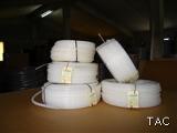 PVC cijevi nearmirane